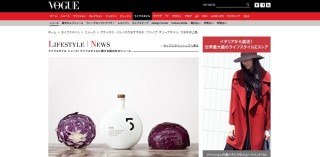"Introduction of 5 Olive Oil in ""VOGUE Japan"""